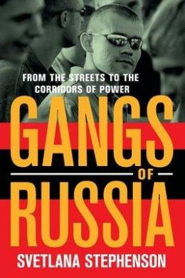 Gangs of Russia: From the Streets to the Corridors of Power
