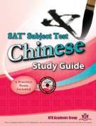 SAT Subject Test Chinese Study Guide [Audio]