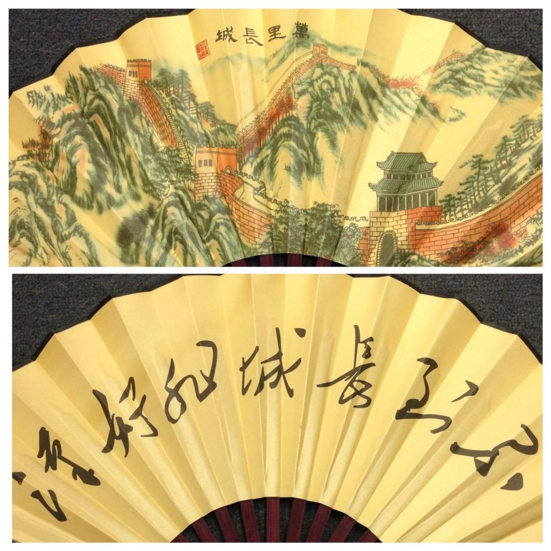 Large Oriental Feng Shui Wood Bamboo Chinese Folding Fan, Decorative ...