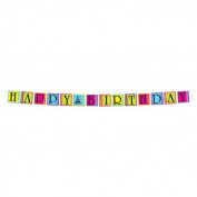 Beistle 54538 Happy Birthday Streamer, Pack Of 12