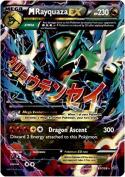 Pokemon - M Rayquaza-EX (61/108) - XY Roaring Skies - Holo