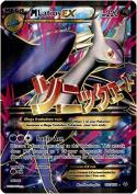 Pokemon - M Latios-EX (102/108) - XY Roaring Skies - Holo