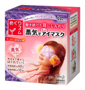 Kao Megurhythm Steam Hot Eye Mask 14 Sheets - Lavender