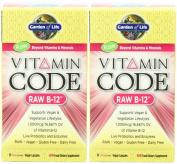 Garden of Life Vitamin Code Raw B-12, 30 Capsules X 2