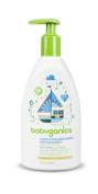 Babyganics Moisturising Daily lotion with sunscreen broad spectrum SPF 15 Fragrance Free - 330ml