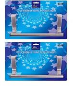 2 x 23cm Over Kitchen Cabinet Door Tea Hand Towel Rail Holder Hanger Storage New