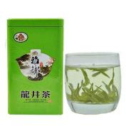 Chinese High Mountain Picked Longjing Green Tea