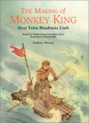 The Making of Monkey King, English/Hmong