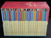 21 x ENID BLYTON FAMOUS FIVE - COMPLETE SET - NEW & SEALED - TREASURE MYSTERY