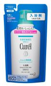 Curel bath salts 360ml Refill