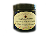 Organic Facial Moisturiser - All Natural Non-GMO Face Cream - NOW 120ml! Exotic Egyptian Jasmine Scent - ORGANIC INGREDIENTS - Anti-Ageing - For Women or Men - Will not dry out your skin or leave a long lasting oily residue. Will heal your damaged skin ..