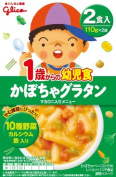 The infant food pumpkin Guratan'n 2 Kuii X5 pieces from 1-year-old Glico