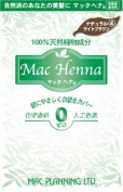 Mac Henna Natural Light Brown