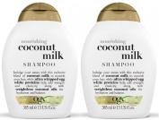 Organix Nourishing Coconut Milk Shampoo 380mls