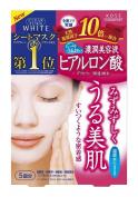 Kose Clear Turn Essence Facial White Mask 5pcs - Hyaluronic Acid