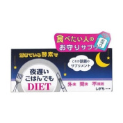 Japanese Diet Supplement DIET 30 follicles [2 Box Set] at night late rice