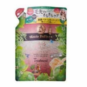 Stella seed Aharobata premium scalp for repair treatment Refill