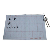 Chinese Writing Magic Cloth Water-writing Fabric for Practising Chinese Calligraphy Strokes Desk Mat (70cm X 46cm )- with a Chinese Writing Brush