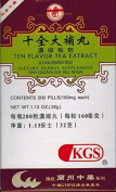 TEN flavour TEA EXTRACT (SHI QUAN DA B U WAN)160mg X 200 pills per bottle