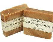 Goats Milk Oatmeal & Honey Soap - Eczema/Psoriasis/ Itchy Skin Rash - 75g Twin Pack