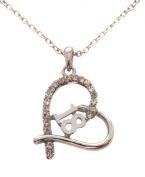 Silver Diamante Crystal 18th Birthday Necklace - 18th Birthday Gift