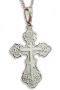 Icxc Christ Russian Orthodox Three Bar Silver Tone Cross 3.8cm