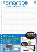 Nakabayashi Smareco Looseleaf, B5 Size, 50 Sheets/100 Pages 6mm Line, 26 Holes