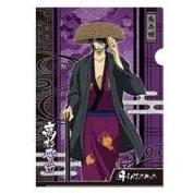 Gintama 'Clear File C [Takasugi Shinsuke] Sorachi British autumn