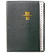 Kamset Address Telephone Book Small 8.3cm x 10cm Black