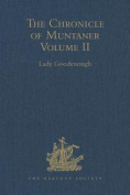The Chronicle of Muntaner