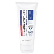 Hada Labo Softening & Whitening Face Wash 100 g.