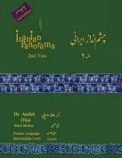Iranian Panorama 2second Edition [PER]