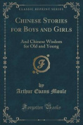 Chinese Stories for Boys and Girls