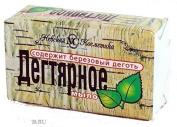 Birch Tar Bar Soap from Russia against Skin Diseas, Dermatitis, Seborrhoea and Acne [Pack of 3]