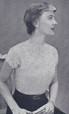 Vintage Crochet PATTERN to make - Lace Summer Evening Blouse Short Sleeve Sweater. NOT a finished item. This is a pattern and/or instructions to make the item only.