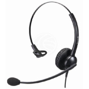 Simple headset compatible with GN Netcom QD model KG25 - Cablematic