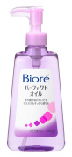 Biore Make-up Remover Perfect Oil 230ml (Japan Import) [Health and Beauty]