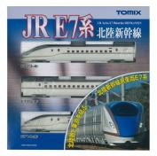 TOMIX N gauge 92530 E7-based Hokuriku Shinkansen basic set