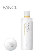Fancl Body Milk White & Emollient - 150ml