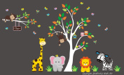 Baby Nursery Children's Wall Decals: Safari Jungle Animals Wildlife Themed 220cm X 340cm (Inches): Repositionable Removable Reusable Wall Art. vinyl wall decals