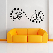 Aiwall 9332 Art Muslim Quote Wall Stickers DIY Home Decorations Wall Decals Living Room