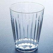 Legacy Clear Plastic Glasses 300ml 20 Per Pack