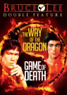Bruce Lee Double Pack 2 [DVD_Movies] [Region 4]