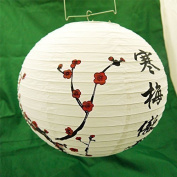 5.1cm x 36cm Traditional Chinese Paper Hanging Lantern - Red Tree in Bloom Lamp Shade