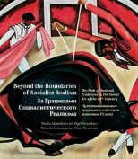 Beyond the Boundaries of Socialist Realism