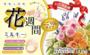 Asahi Chemical flowers weekly Milky foaming bath additives turbidity hot water type 14 tablets enter [daily consumables]