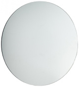 American Educational Concave Spherical Silver-Backed Glass Mirror with Ground Edges, 7.5cm Diameter, 7cm Focal Length
