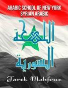 Arabic School of New York. Syrian Arabic