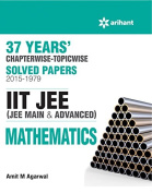 37 Years' Chapterwise Solved Papers (2015-1979)