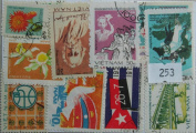 Vietnam. 25 stamps all different.